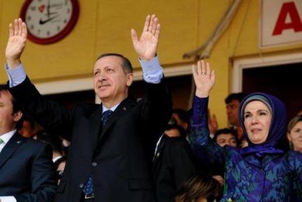Başbakan Erdoğan: 75 Milyonun Güvencesiyiz