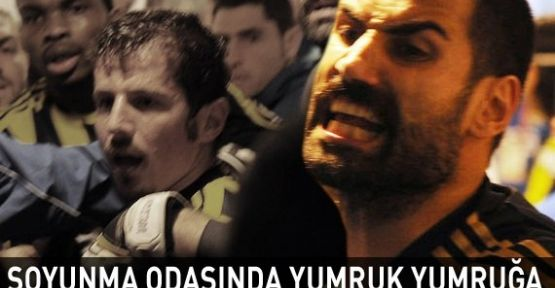 Semih Şentürk'ün TS Başkanı Sadri Şener'i yumrukladığı iddia edildi !
